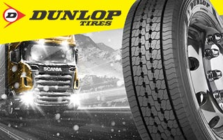 Dunlop-SP346-SP446